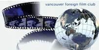 VFFS logo